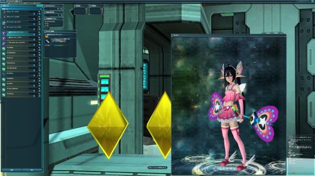Phantasy Star Online 2 2015_08_23 0_23_51